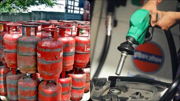 एलपीजी से लेकर पेट्रोल डीजल तक हुआ महंगा, जानें नई कीमतें