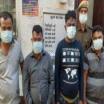 थाना ठाकुरगंज पुलिस टीम ने 04  टप्पेबाज को किया गिरफ्तार-
