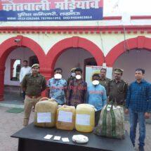 थाना मड़ियांव पुलिस के  द्वारा 04 पीपिया में 50 लीटर चोरी का डीजल 03 नफर चोरों को किया गिरफ्तार-