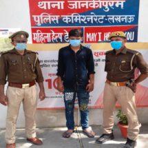 रितिक सिंह उर्फ विभु सिंह को जानकीपुरम पुलिस ने गिरफ्तार किया-