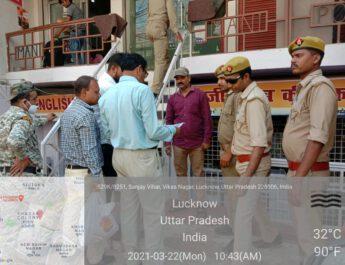 नगर निगम, जोन -7 इन्दिरानगर में बकायेदारों की  सील की गयी दुकाने
