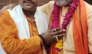 डासना मन्दिर के महंत स्वामी यति नरसिम्हानंद सरस्वती का आगमन हुआ-सुनील शुक्ला