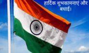 ओरैया  डीएम सुनील कुमार वर्मा की बड़ी लापरवाही आयी सामने