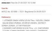 इंडियन नेशनल कांग्रेस की राजनीतिक मान्यता रद्द करते हुए पार्टी के चुनाव चिन्ह को प्रतिबंधित करने के लिए शिशिर चतुर्वेदी ने केस किया फ़ाइल-